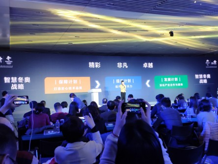 中国联通将以5G技术赋能冬奥打造智慧保障系统