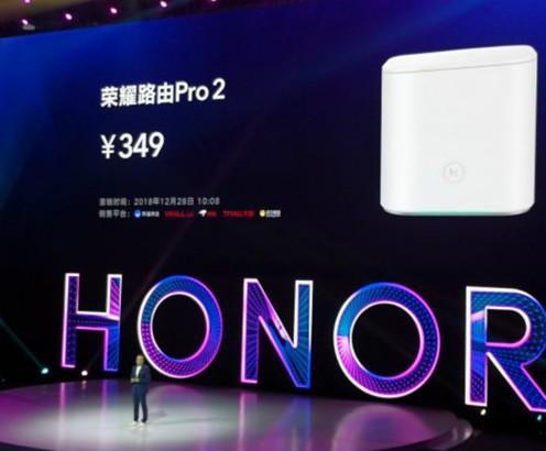 荣耀正式发布了荣耀V20、荣耀YOYO智能音箱等产品