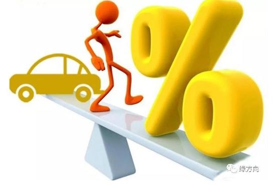 新能源车补贴2019年或退坡30% 补贴政策正式...
