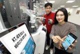 全球首家5G网络机器人咖啡厅在首尔开业