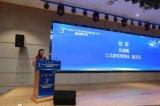 第三屆全國大學生集成電路創新創業大賽南京啟動