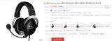 HyperX暴风耳机怎么样 坚固可靠也更有质感