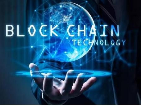 如何將區塊鏈技術應用于數字政府