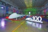 """""""翼龙""""系列无人机第100架交付仪式在成都举行"""
