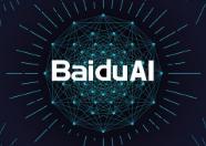 百度成立AI产业研究中心 推动AI与产业的深度融...