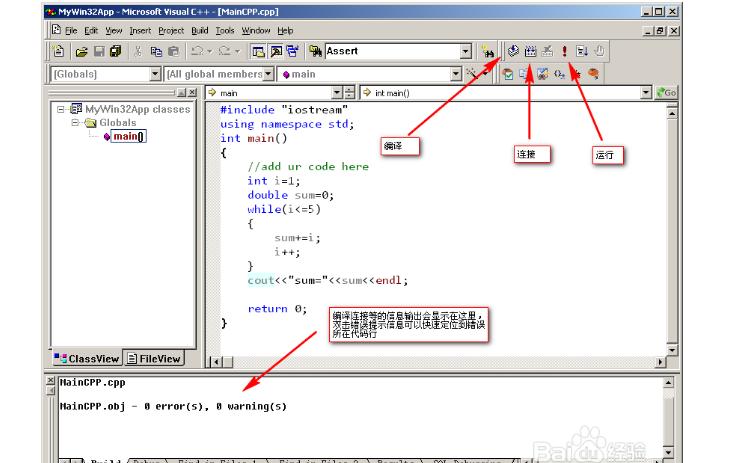 VC++教程之如何进行VC++图象处理编程的详细资料说明