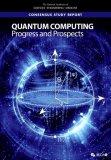 量子计算机何时会发展成熟 量子计算机未来前景分析