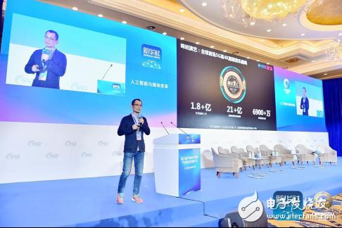 5G时代超高清视频产业将成为未来流量的主战场