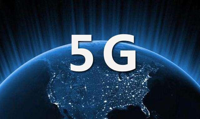 5G正在开启投资的黄金时间窗