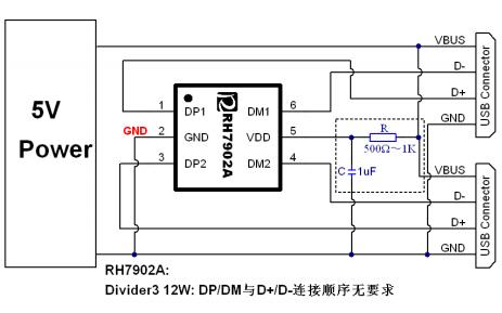 RH7902A USB充电协议端口控制芯片的数据手册免费下载