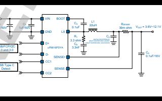 uP9616同步整流降压转换器与内部电源开关