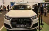 华为联手奥迪推出全新的智能网联汽车