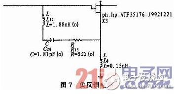 关于低噪声放大器的设计详细剖析
