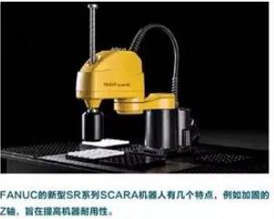208年技术突破的新一代SCARA机器人企业中以下五家企业值得关注