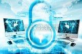 5G赋能以AI+安防为形式的智慧安防