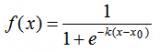 机器学习的logistic函数和softmax函...