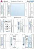 LG电子可卷曲移动终端新专利,可以同时运行三个页面