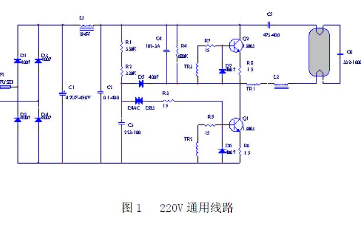 dmr140系列数字式多功能继电器接线原理图和介绍 本文档的主要内容