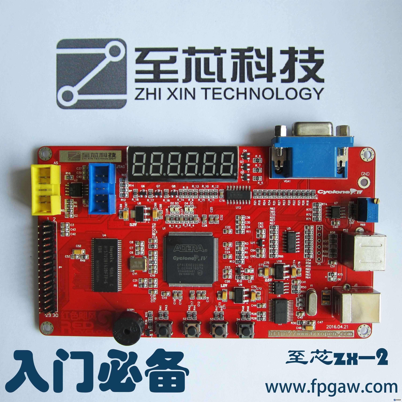 新手小白、初级入门都可以入手的FPGA开发板