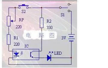 光电耦合器测试电路图及原理介绍