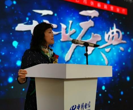 中国电信全面展开智慧升级到2020年将建成超千家智慧营业厅