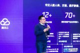 腾讯优图吴永坚:计算机视觉在产业中的应用实践和前...