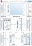 """WIPO发布了LG电子专利""""可卷曲移动终端""""的专利"""