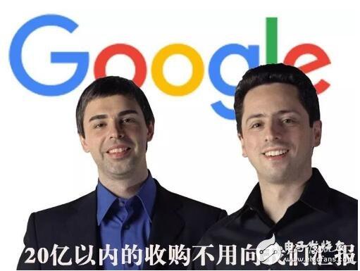 疯狂的谷歌,谷歌收购了多少公司?
