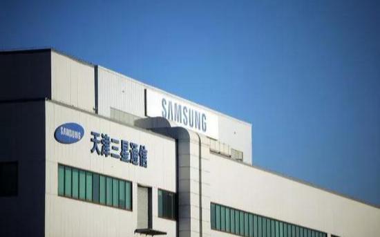 三星天津手机制造厂正式停产