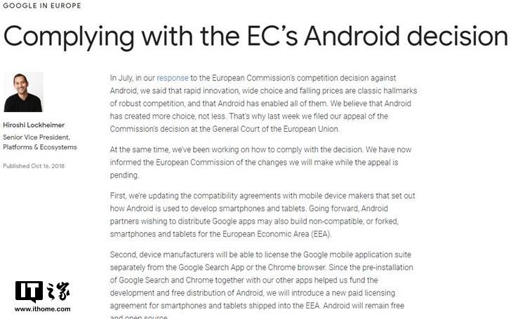 Android官推发文称将向中国手机厂商收费,之...