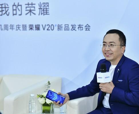 2020年荣耀在中国和海外市场的分额比例将可以达到1:1
