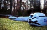Resolute Eagle无人机系统UAS平台...