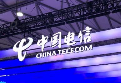 中国电信支持科技创新工作或将成立一个研究院