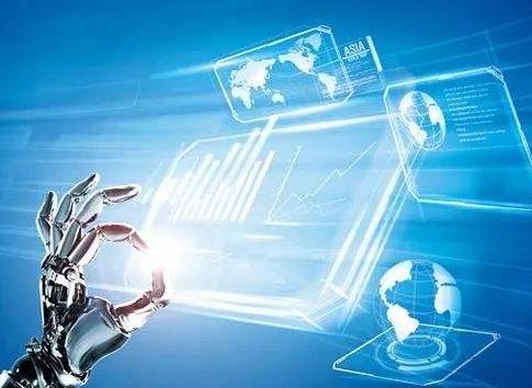 2019年各种人工智能技术将加速落地 人工智能应...