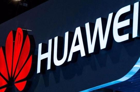 华为在物联网布局方面位居行业榜首