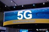 中兴官方宣布,中兴公司全球首家同时拥有5G网络和...