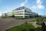 三星重點投資車用MLCC 關閉天津手機工廠