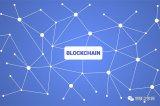 区块链规模商业化需克服什么条件