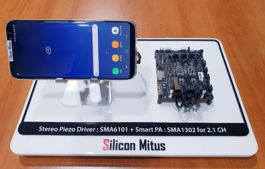 Silicon Mitus?#26009;?019年美国消费电子展(CES)展示HiFi音频IC