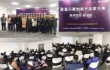 再起航 中国电信开启物联网发展新思考