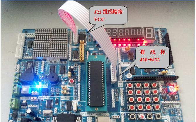 LED模块试验必读资料说明