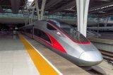 17辆超长版时速350公里的复兴号Plus将首次亮相京沪高铁