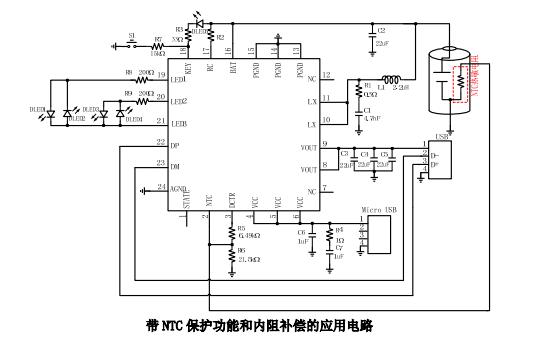 MP5037和MP5038移动电源设计单芯片解决方案IC数据手册免费下载