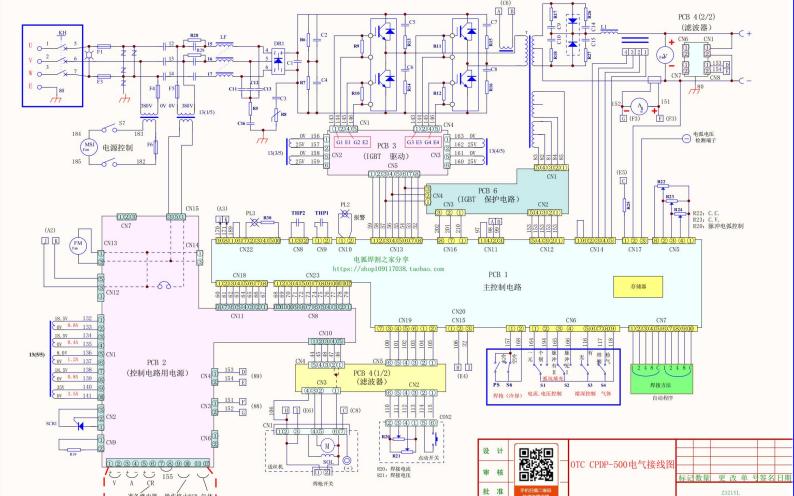 OTC CPDP500电气接线电路原理图资料免费下载