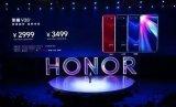 华为手机在北京召开了荣耀V20的硬件新品发布会
