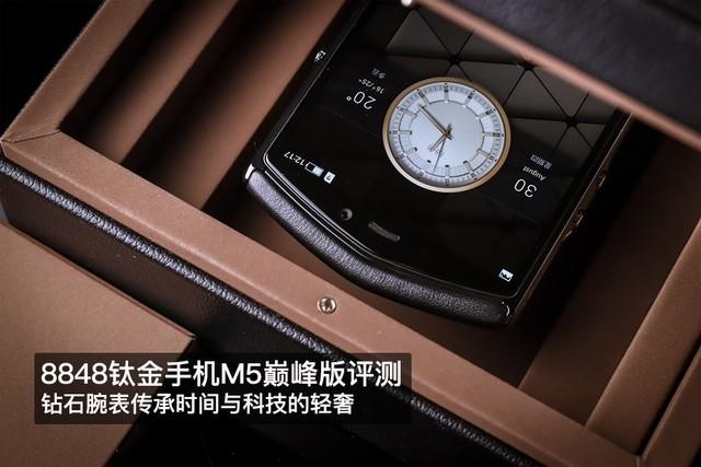 8848M5评测 扎实进取发展质量过硬的产品才是重中之重