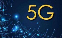 爱立信完成验证SBA架构全虚拟化5G核心网