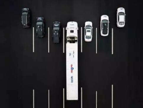 百度Apollo完成国内首例自动驾驶上高速测试