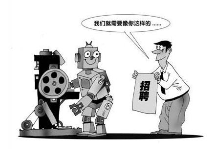 电子行业需求增加 工业机器人每年以平均14%的速度增长发展
