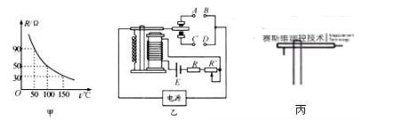 热敏干簧继电器是什么